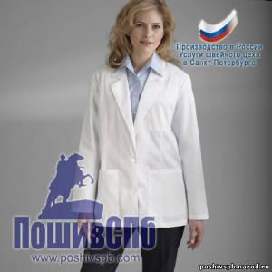 Медицинская Одежда Санкт-Петербург